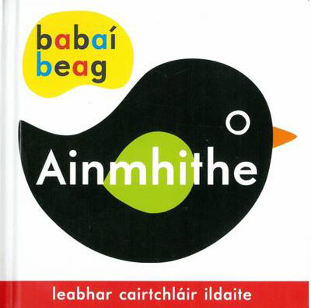 Picture of Babai Beag: Ainmhithe