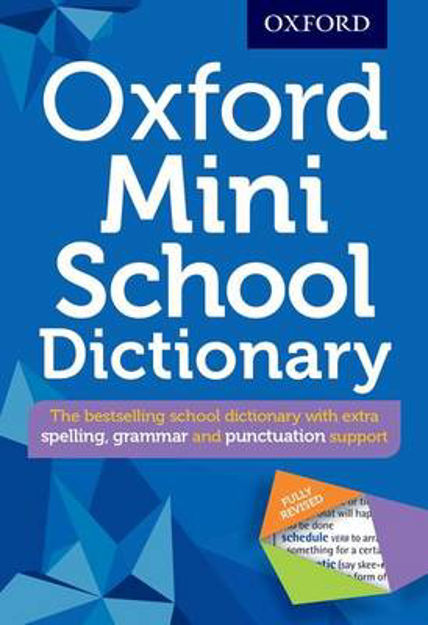 Picture of Oxford School Dictionary