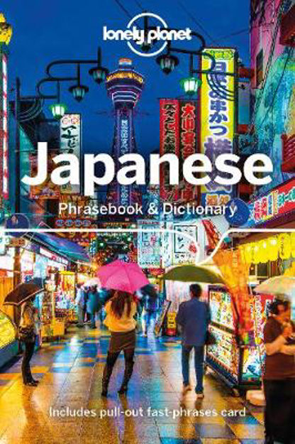 Picture of Lonely Planet Japanese Phrasebook & Dictionary