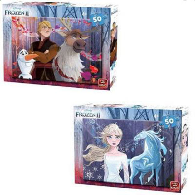 Picture of Frozen 50-piece Jigsaw